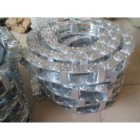 钢制拖链/钢铝拖链/金属拖链/电缆拖链/机床拖链/铝合金拖链TL65III*150