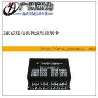 十二轴运动控制卡 多轴 通用 运动控制卡 iMC412E iMC412A