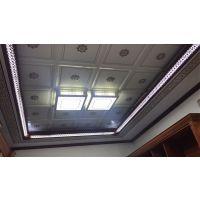 集成吊顶客厅二级铝梁 错层铝梁 全屋吊顶型材空调梁镂空梁厂家辅材及配件