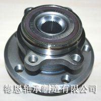 DAC34640037汽车轮毂轴承——德恩德系大众汽车专用轴承生产厂家-可来图定制