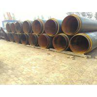 聚氨酯钢套钢保温管集中供暖