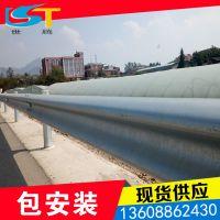 高速波形护栏 昆明公路防撞护栏板 包安装