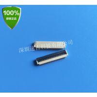 供应原装HRS广濑TF31-36S-0.5SH(800)