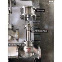ZSQ型气动活塞式波纹管低温切断阀