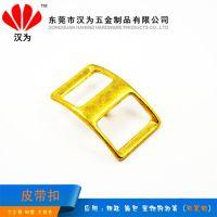 东莞钥匙圈厂家热销供应黄铜金属皮带扣 定做时尚不锈钢皮带扣