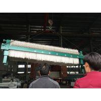 """""""湖州强源""""板框压滤机 水液分离压榨机,厂家直销15968211829"""