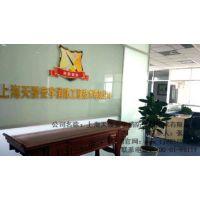 杨浦区闵行消防工程维护 消防工程维护 上海天骄消防供