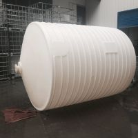 厂家直销10吨PE水箱10立方工业盐酸塑料储罐 滚塑10立方塑料水塔