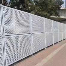 惠州镀锌冲孔板护栏 佛山工地孔板隔离网 惠州基坑防护栏