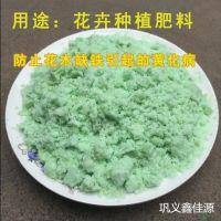 鑫佳源硫酸亚铁的用途和作用