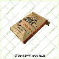 简洁设计国外用瓷砖胶包装纸袋黄牛皮