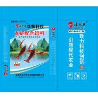 华牧科技河蟹养殖方法