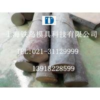 供应铜合金模具钢HD钢铜合金模具HD钢新型热作模具钢