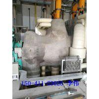 锦州机电设备安装灌浆料供应批发15041133025厂家