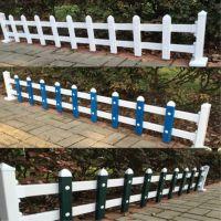燊喆厂家供应PVC涂塑草坪护栏 草坪防踩踏围栏 小区庭院花园草坪护栏