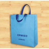 奇业包装定制各种广告袋,包装袋,宣传袋,接受订做各种类型袋