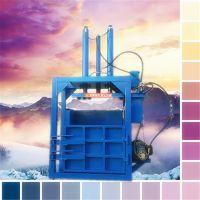 立式海绵液压打包机 秸秆棉花打包机 启航双面液压压平机