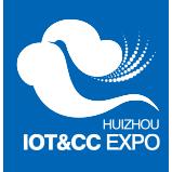 2017第六届中国(惠州)物联网·云计算技术应用博览会