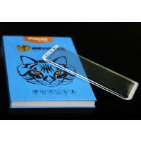 厂家PAKAS品牌三星s7 edge钢化玻璃膜 全屏覆盖曲面S7屏幕钢化膜