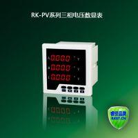 睿控厂家直销 RK-FPV三相电流电压液晶多功能电力仪表 数显功率频率因数表数电流检测仪