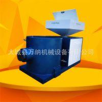 半气化风冷式燃烧炉生物质颗粒燃烧机环保节能