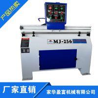 MJ256万能磨刀机 木工压刨磨刀设备 锯片自动磨齿机