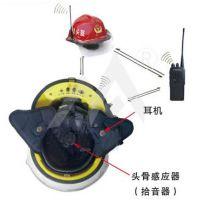 JY-WTK-YS无线通信头盔 京仪仪器