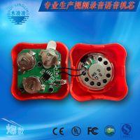 饼干音乐盒 八音盒 光控音乐盒 ABS外壳 订做音乐盒模具 语音控制板