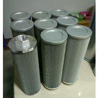 发电厂回油滤芯 01.NL 40.3VG.HR.E.P.-