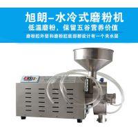 旭朗不锈钢五谷杂粮磨粉机有哪些型号磨粉机价格