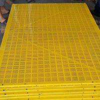 厂家直销安全镀锌爬架网 安全防护焊框爬架网 蓝色防护爬架网