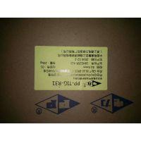上海电力PP-TIG-R71耐热钢氩弧焊丝