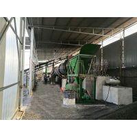 煤泥烘干设备厂家除尘达到30毫克每立方排放浓度_郑州九天机械