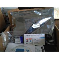 ABB进口电极 TB556J1E15T09【私人定制】