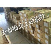 MGW9C优质滑块 产自台湾HIWIN 工艺好 原装正品