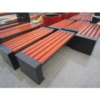 品旺厂家直销钢木结构休闲椅