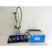 嘉音牌杯式超声波细胞组织粉碎机,嘉音JY-Y21S,苏州索尼克超声科技
