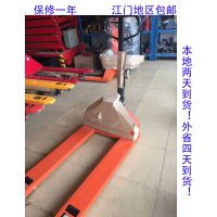 江门厂家直销手拉叉车 中山手动搬运叉车3吨 地牛