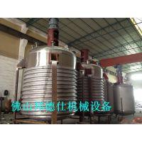 固化剂生产设备 内盘管反应釜 外盘管反应釜