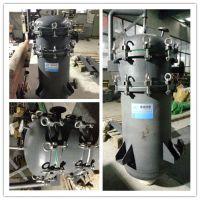 碳钢内防腐衬天然橡胶/PP/PO/PE/衬氟袋式过滤器,耐高温强酸强碱