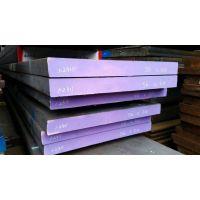 溢达供应宝钢标准5CR4W5MO2V合金工具钢产品5CR4W5MO2V性能用途价格