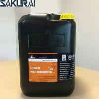日本樱井环保轮胎隔离剂MK-XJ橡胶脱模剂