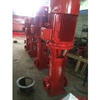 消防产品XBD9.6/6.67-65GDL多级消防泵用途,济阳泵业,铸铁