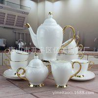 骨质瓷15头包金欧式咖啡具套装 咖啡杯定制 唐山陶瓷咖啡杯碟