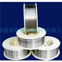 GH5605高温合金环形件焊接件