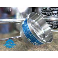 巴山(540厂)精密电成型试验筛