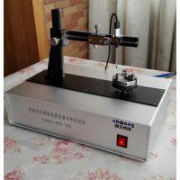 表磁分布测试仪