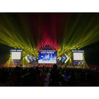 上海专业舞台设备租赁公司 上海舞台灯光音响设备租赁