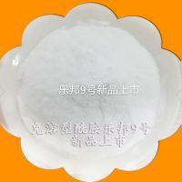 GP高平市污水处理厂用聚丙烯酰胺