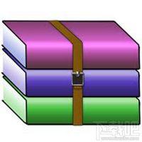 供应世界知名品牌装机必备大文件解压软件老牌解压软件64位(Winrar企业版)